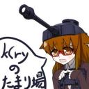 【WoT】わっしょい!!戦車道!