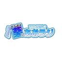 【MHW】ナミダメ葵は皆と乗り越えたい【バーチャルキャスト】