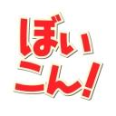 【ぼいこん!】第1回 PUBGカスタムマッチ 【運営放送】
