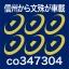 【車載】佐久市→上田市へ帰る【3013ルート目】
