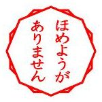 yatsuki