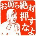 山田史郎秀忠