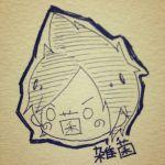 雑菌/kako
