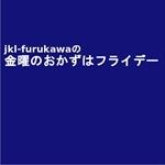 jkl-furukawa