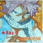★Ray☆