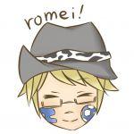 romeil