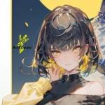 MiTsu8