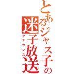(´・∀・`)