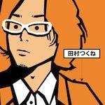 田村つくね ≒ ぬあっと