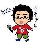 B-sic