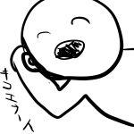 おフグ太郎