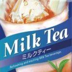紅茶(┏゚Д゚)┏―wwヘレ