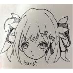 tanshi