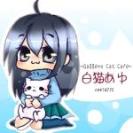whitecat_ayu
