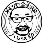 natsumepro
