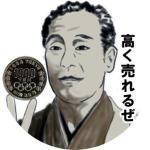 福沢 諭吉