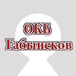 ガビネコフ設計局