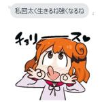 ryo(らぷ)