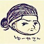 YOU→YA