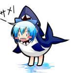 新宿鮫 aion