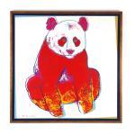 玉ネギ大熊猫(パンダ)