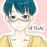 sHioN