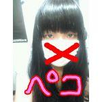 郁.+:。(´ω`*)゜.+:。