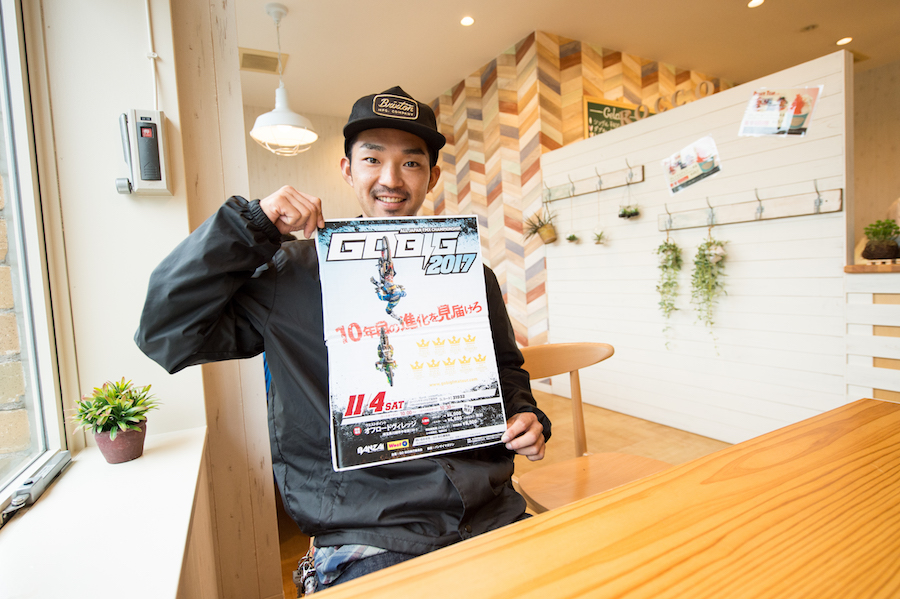 【GO BIG 2017 】FMXライダー若林祐哉インタビュー