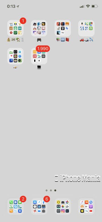 iPhone X 不思議 壁紙