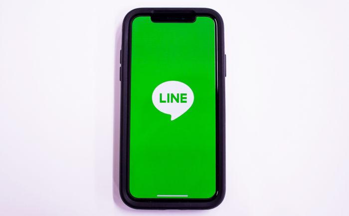 LINE iPhone X