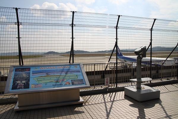 提供:岡山県航空企画推進課