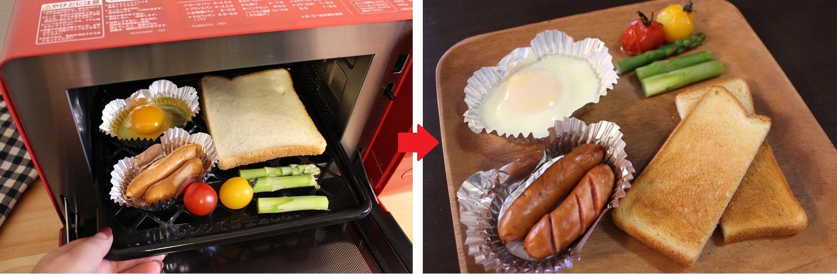 ↑食パンや生卵、野菜をトレイに並べ、火力「中」で8分。身支度などを済ませているうちに、一人前のモーニングセットが完成! 一度で調理できるのは、やっぱりラク