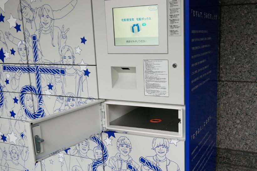 ↑ボックスを選ぶと自動で扉がオープン。各ボックスの底面には荷物のセンサーがあり、このセンサーが検知するように荷物を置きます。扉を閉めてログアウトすると、プリンターが配達済みの記録を印刷・発行