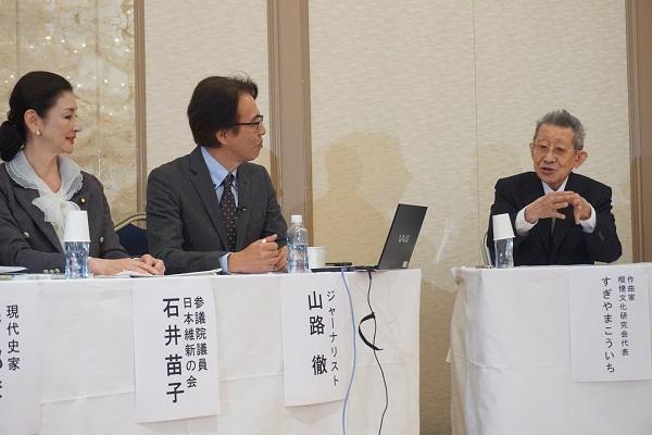 左から石井苗子氏、山路徹さん、すぎやまこういちさん