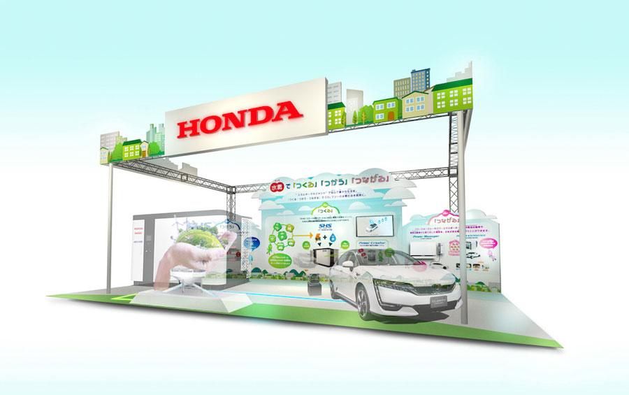 ホンダ エコプロ2017〜環境とエネルギーの未来展 [第19回]に出展 ブースイメージ