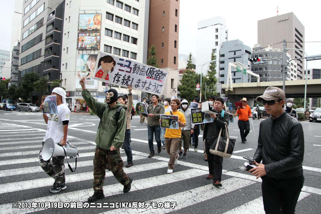 前回のデモ