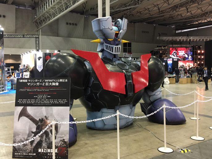 マジンガーZ 東京コミコン