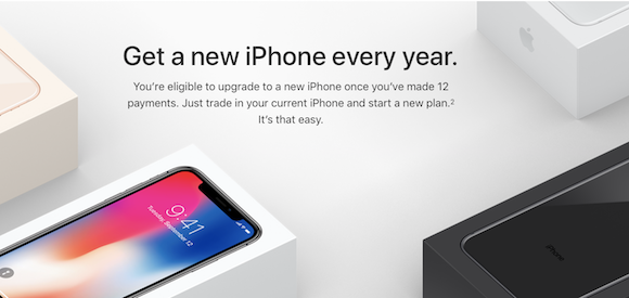 Apple(US) iPhone upgrade program
