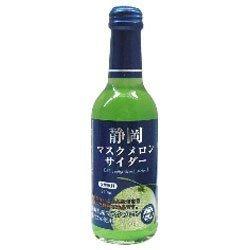 Amazon | 木村飲料 静岡マスクメロンサイダー 240ml瓶×20本入 | 炭酸飲料 通販 (150232)