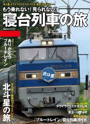 GKNB_BKB0000405914906_75_COVERl