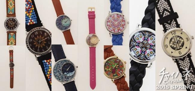 腕時計¥2,900+税~