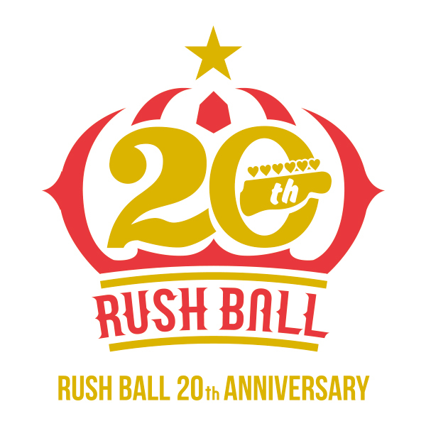 RUSH BALL 20th ANNIVERSARY