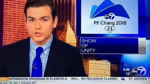 ABC放送