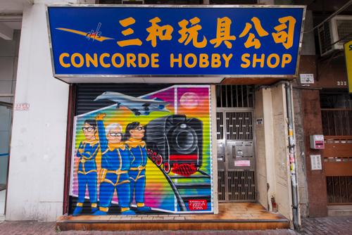 「HK Urban Canvas」