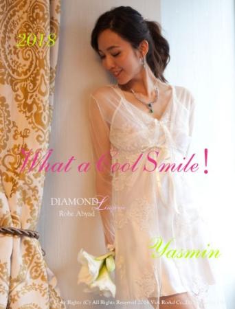 『 2018 What a Cool Smile!』RobeAbyad Diamond Lingerie Yasmin