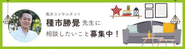 fusui-20161011161407-640x171