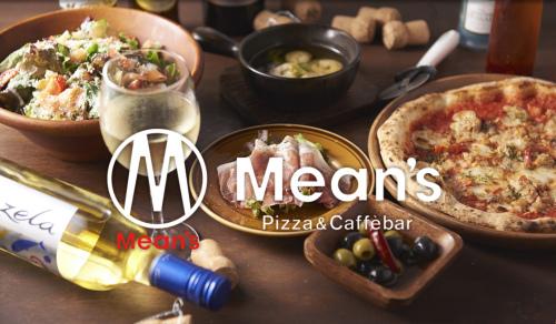 Mean's Pizza &Caffébar