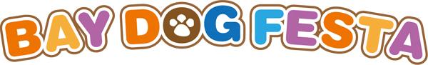 横浜ベイクォーターで春と秋に行われるドッグイベント「BAY DOG FESTA」