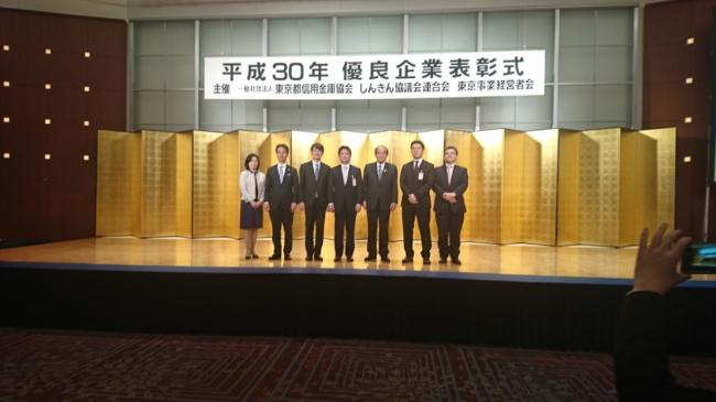 3月9日 東京ドームホテルでの表彰式にて