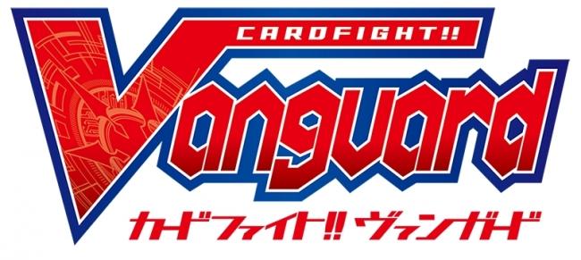 Cardfight!! Vanguard V (Saison 10) B0162436b91bb0c701a38b055a24ba353419148cf497523ab135477f907d05e6eb8b72bb44525eb38333bdff5ccbfdef99440601e4ef18f51fb7a878f254379b